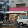 店舗用テント オーニング 東京