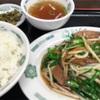 体調悪い時はお昼ご飯にレバニラ炒め定食を食べると午後からめっちゃ回復するよ!