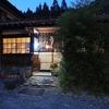 奥飛騨温泉郷「うな亭のめっちゃおいしいおにぎり」