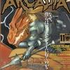 アルカディア 6 : アルカディア Vol.6 ( 2000 年 11 月号 )