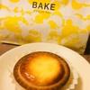"""BAKE""レモンチーズタルト"