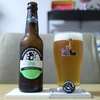 Harvistoun Brewery 「IPA -American Style-」