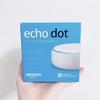 Apple MusicユーザーならGoogle HomeよりAmazon Echo(Alexa)がおすすめだ!