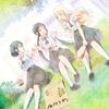 「あそびあそばせ」を全話一気見してみたんだ♪~美少女達が織りなす面白シュールな笑いと日本の遊び。いいねw~