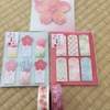 ダイソー新作の春っぽい桜柄マステと付箋を買いました♪