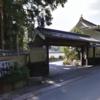 竹千代(愛知県岡崎市)