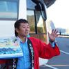 着地型旅行による「犬山城下町の歴史と文化を学ぶ旅」に参加しました。