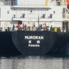 室蘭:PANAMA 船が出港!