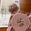 刺繍、3作品目。