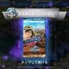 【ジュラシックワールド ザ ゲーム】ゴルゴサウルストーナメントが開催されました!
