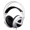 『SteelSeries Siberia v2 Full-size Headset』のプレゼント&レビュー企画