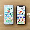 【庶民目線】iPhone7からiPhone12miniに機種変更した感想【使用1週間】