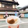【加賀】娘娘饅頭が丸ごと1個のった山中温泉の老舗和菓子屋「山中石川屋」さんの『娘娘ソフト』