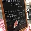 山形県の観光と物産展でさくらんぼソフト食べた~!@名鉄百貨店