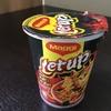 マレーシアの激辛麺を食べてみた!
