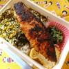 鮭の西京焼き弁