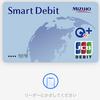 【Apple Pay】みずほWallet アプリ Smart Debit の登録手順