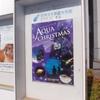 2016/11/4 アクア・トトのクリスマス