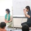 9/11(日)★瞑想フェス★第3回、開催します!!