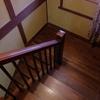 ヴォーリズ設計の和風住宅「岡家住宅」,美は細部に宿る。