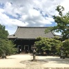 (Kyoto-43/Shinnyudo-6jo street)日本美味しいもの巡り Japan delicious food and wine tour