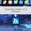3DS 漢字(特殊記号)Mii作成方法