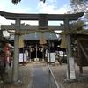 【神社仏閣】友呂岐神社(ともろぎじんじゃ)in 寝屋川(実家のちょっと近くの神社)