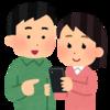 Z合さんとまた1週間一緒【新居生活】