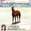 名牝ルインズリープ×☆4サクラユタカオー×☆4キングズベスト