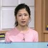 「ニュースチェック11」3月13日(月)放送分の感想