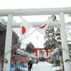 善知鳥神社へ参拝