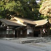 椿大神社でお参り