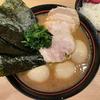 祝1周年!!綱島でおすすめの家系ラーメン「麺場 寺井」@綱島
