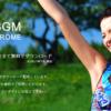 国内最強フリー音楽サイト DOVA-SYNDROME オススメ作曲者5選!