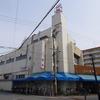 大阪でおススメの温泉銭湯!「テルメ竜宮」まろやか~に変わりました♪