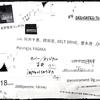 """長野雅貴コンダクト """"momente"""" #9 dedicated to"""