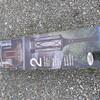 【コストコ】solar torch pathway ソーラートーチパスウェイはコスパが最高で誰が設置してもお洒落になるためガーデニング初心者におすすめ!