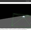 デバイスポータルを使う 3D View