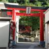 ご縁がつながる厳島神社