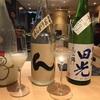 福島 焼鳥と日本酒 百さんにて