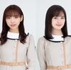 『乃木坂ANN』で山下美月初センター曲のフルコーラスOA 歌詞の朗読企画も