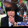 【ワイドナショー】エレファントカシマシの宮本浩次がまさかのコメンテーターとして出演