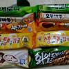 【韓国アイス】アイスクリームコレクション☆