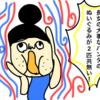 1番大事なぬいぐるみ パンダさん!!