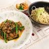 牛ニラ炒め 定食