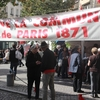 パリ・コミューンのイベントに参加
