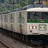 5/28 185系による団体列車運転