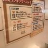【カフェクレバ (Cafe Culeva)】でカレースパ! 名古屋今池にあるお店!