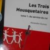〈フランス語学習〉アレクサンドル・デュマ三銃士フランス語500~1000語彙の簡単バージョンで読書