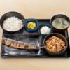 吉野家「さんま炭火焼き牛定食2019」頂きました!^^※今年はお昼も販売。